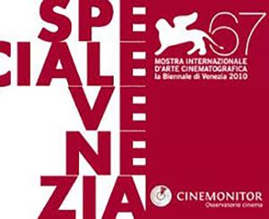 cinemonitor3