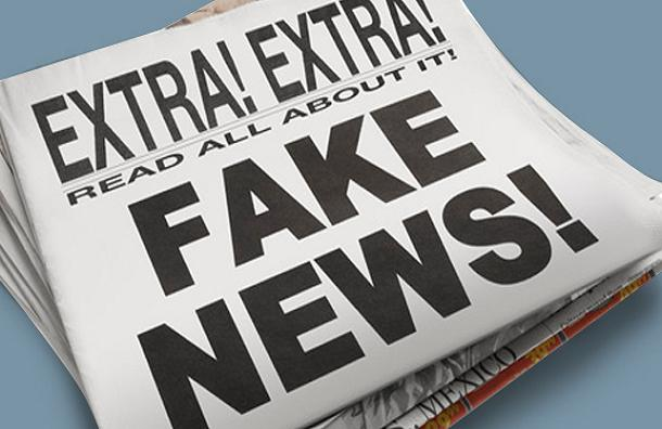 Fuga dal manicheismo: fake news, post-truth o giornalismo?